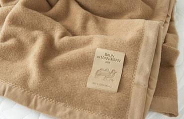 бамбуковое одеяло