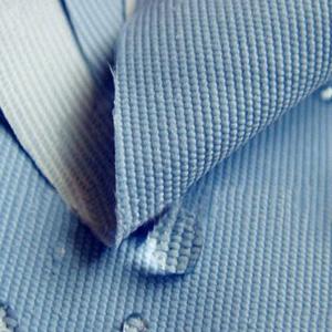 одежда из таслана